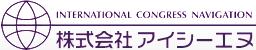 医学・歯学・薬学 医療学会専門の旅のナビゲーター 株式会社アイシーエヌ